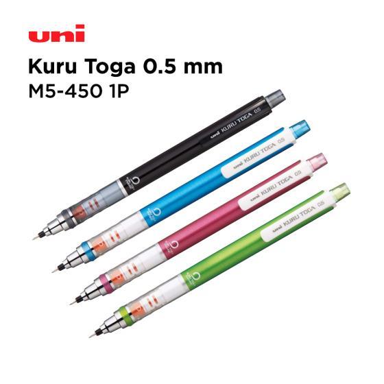 uni Kurutoga Mechanical Pencil 0.5 mm Baby Pink M54501P.68